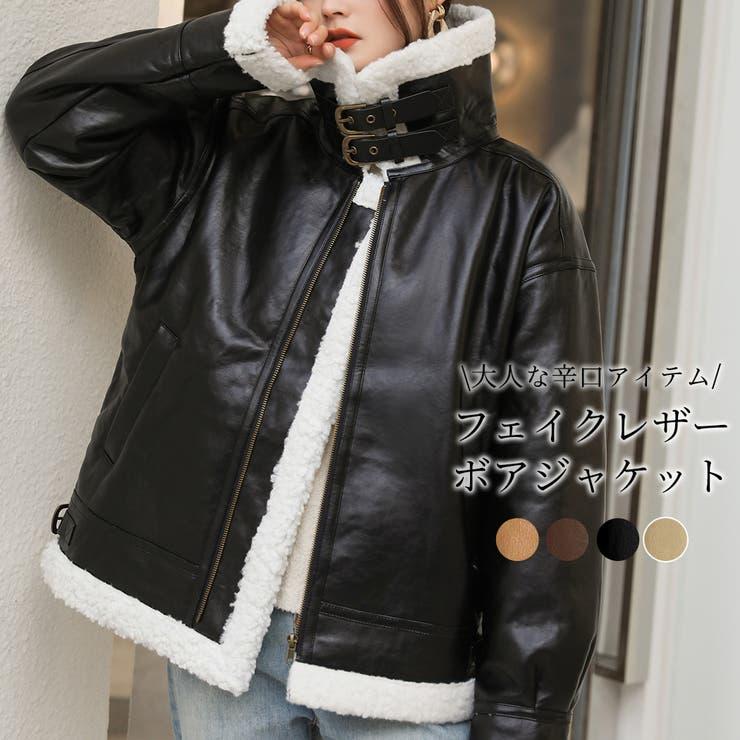 ボアジャケットレディース秋冬大きいサイズおしゃれかわいいストリートカジュアルシンプルフェイクレザー黒もこもこゆったりオーバーサイズステンカラーベルトハイネック2way合成皮革普段使いお出かけ通勤モードマニッシュ   詳細画像