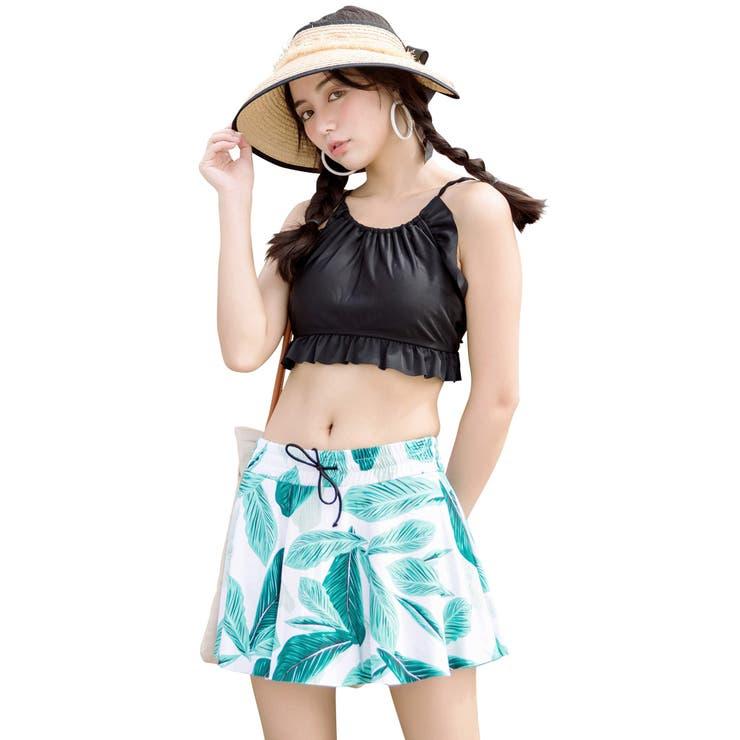水着ハイネックビキニフリルレディース体型カバースカート2点セットセパレートバックフリルバックシャンオトナ女子可愛いセクシー無地ボタニカル柄シンプルノンワイヤーパッドありバスト盛れるお腹お尻太ももカバーアップホワイトピンク2019新作   詳細画像