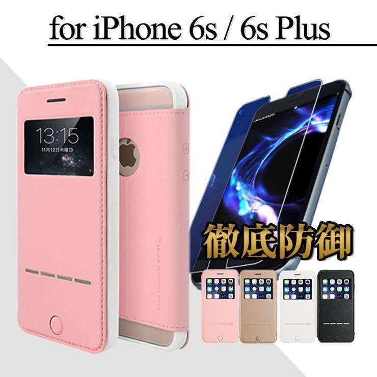 iPhone7ケース iPhone7Plus iPhone6s Plus iPhone6 iPhone SEiPhone5siPhone5 窓付き 手帳型ケース アイフォン7 アイフォン7プラス アイフォン6S アイフォン6 スマホカバーシンプル 窓付き通電スライダー 耐衝撃 かわいい おしゃれ 大人