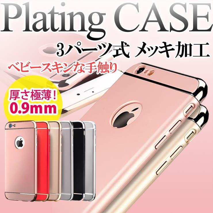 iPhone7 ケース iPhone7 Plus ケース iPhone6s ケース iPhone6 ケースアイフォン7 ケース カバーアイフォン7プラス アイフォン6s アイフォン6 スマホケース シンプル 耐衝撃 オシャレ かっこいいピンク クール 大人 軽量 薄いハードケース