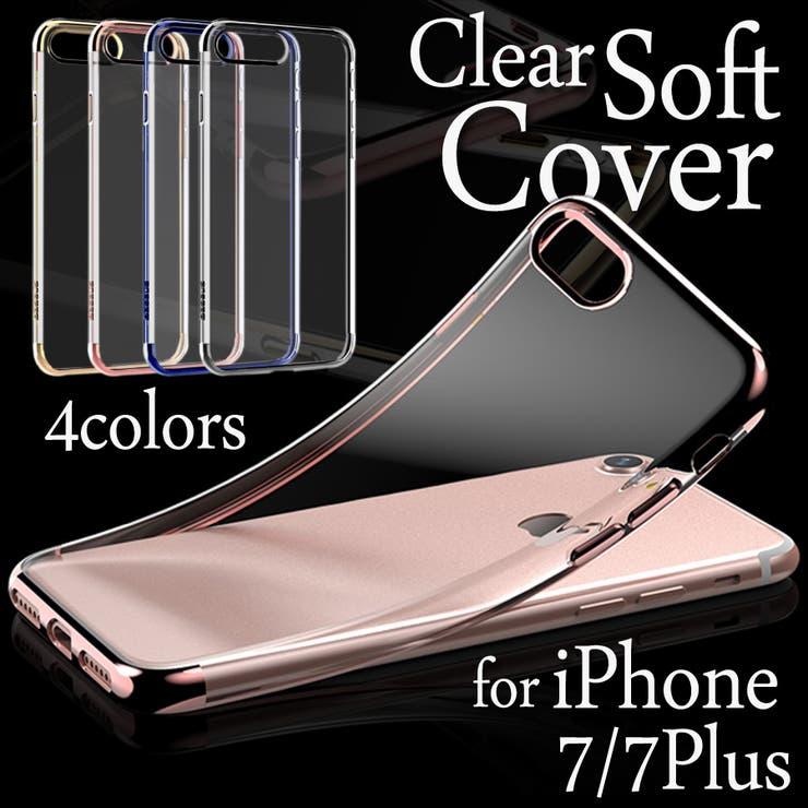 iPhone7 ケース iPhone7Plus クリアケース アイフォン7プラス アイフォン7 スマホカバー スーパー スリム ソフトシンプル 大人 かっこいい おしゃれ ビジネス用 着脱簡単 高透明度 汚れにくい メタリックカラー 粒状加工 つけたまま操作可 薄型軽量
