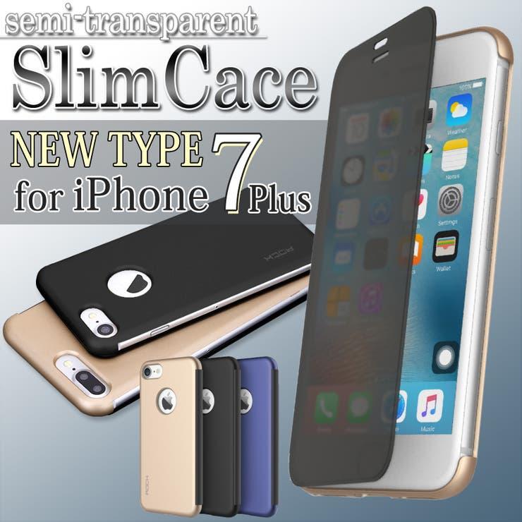 iPhone7ケース iPhone7Plus iPhone6s iPhone6 Plus 半透明 手帳型 ハードケースアイフォン7プラス アイフォン7 アイフォン6s アイフォン6 アイホン6s スマートフォン スマホカバー シンプル 大人 ビジネスかっこいい 薄い 軽い 耐衝撃 ブランド