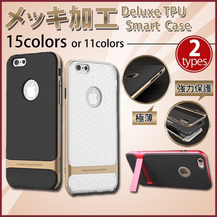 iPhone7 ケース iPhone7 Plus iPhone6s iPhone6 iPhone SE iPhone5siPhone5Case アイフォン7 アイフォン7プラス アイフォン6s アイフォンSE アイフォン5s アイフォン5 シンプルスマホカバー 耐衝撃薄型 メッキ加工 ポリカーボネート