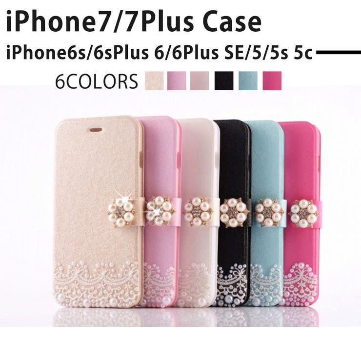 iPhone7 ケース iPhone7Plus iPhone6s iPhone6 Plus iPhone SE iPhone5iPhone5s iPhone5c 手帳型ケース アイフォン7プラス アイフォン7 アイフォン6s スマホカバー フラワー花 パール女性用 かわいい シンプル 耐衝撃 おしゃれ ゴージャス レース キラキラ デコ
