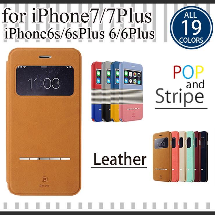 iPhone7 ケース 7Plus iPhone6s iPhone6 iPhone SE iPhone5siPhone5 手帳型ケースアイフォン7 アイフォン7プラス アイフォン6s アイフォン6 アイフォンSE アイフォン5sスマホカバー レザー 窓付き 合皮耐衝撃 シンプル かわいい おしゃれ