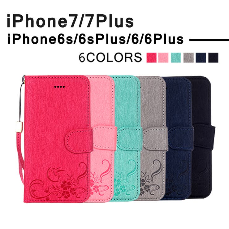 iPhone7 ケース iPhone7Plus iPhone6s iPhone6 Plus iPhone SE iPhone5siPhone5 手帳型 アイフォン7 アイフォン7プラス アイフォン6s アイフォン6 アイホン7 アイフォン5s アイフォンseかわいい おしゃれ 花 ストラップ付き ダイアリー型 ハート形 女性 レディース