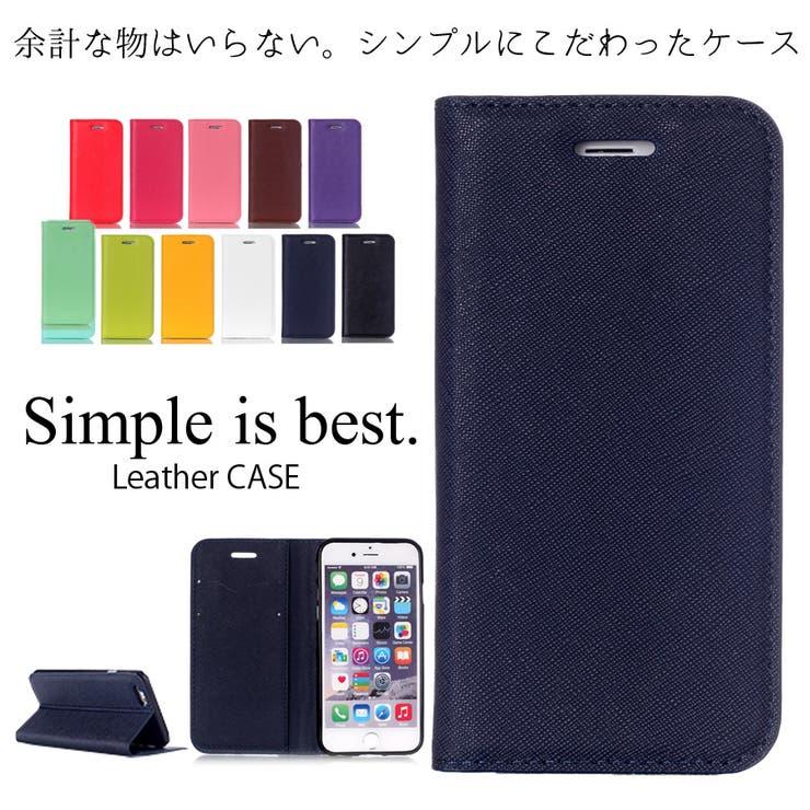iPhone7ケース iPhone7Plus iPhone6s iPhone6 Plus iPhone SEiPhone5iPhone5s 手帳型ケース アイフォン7 アイフォン6s アイフォン6 アイフォンse アイフォン5sアイフォン5 カバーシンプル 無地 11色 レザー おしゃれ かわいい 耐衝撃