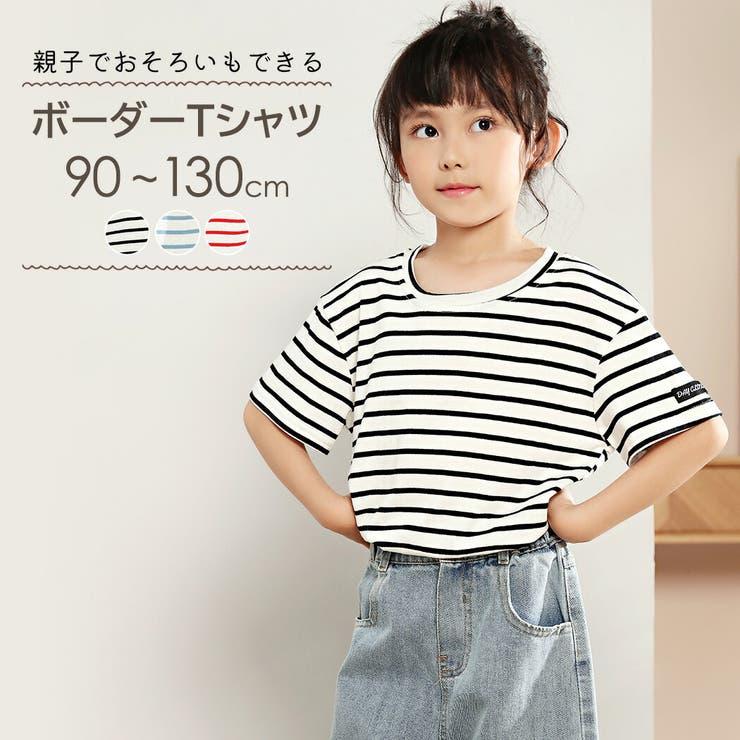 Tシャツ キッズ 女の子 | Kids Teddy | 詳細画像1