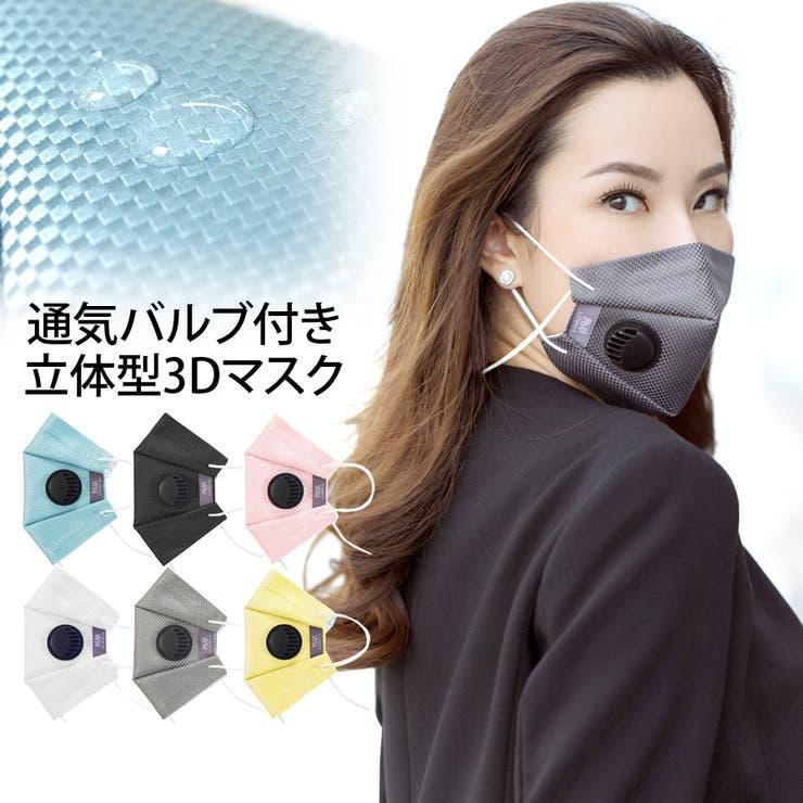 マスク PASAYA ドレスアップマスク | terracotta | 詳細画像1