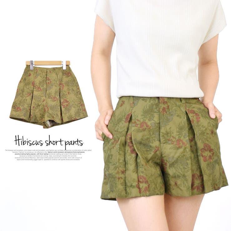 terracottaのパンツ・ズボン/ショートパンツ | 詳細画像