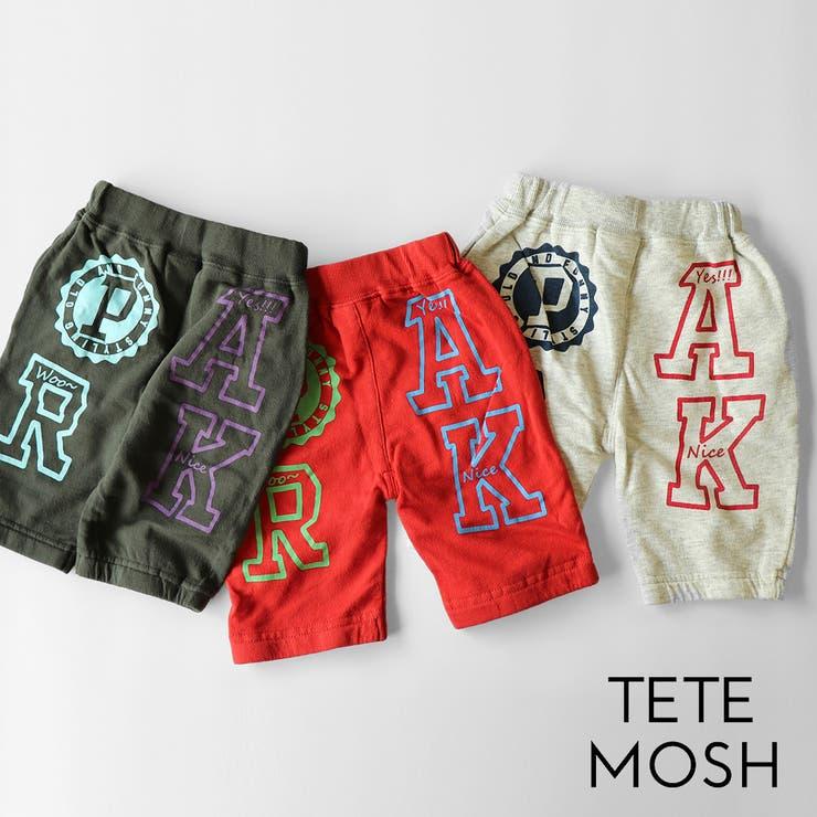 tetemoshのパンツ・ズボン/スウェットパンツ | 詳細画像