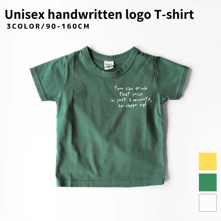 tetemoshのトップス/Tシャツ   詳細画像