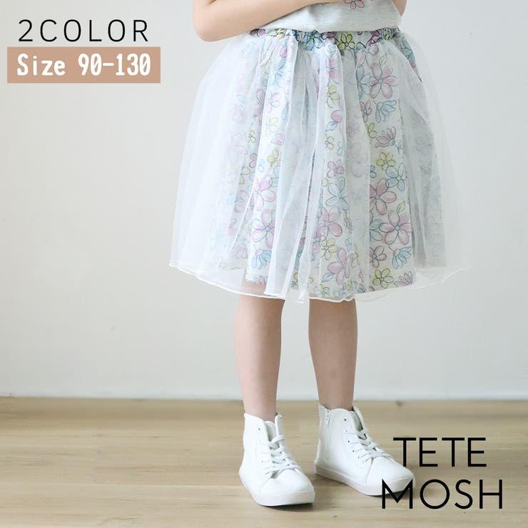 tetemoshのスカート/ひざ丈スカート   詳細画像