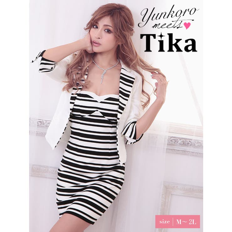 Tika ティカ ボーダー柄セットアップスーツ ホワイト ブラック Mサイズ Lサイズ XLサイズ キャバ タイト スーツキャバスーツレディース スーツ 大きいサイズ 小さいサイズ ワンピース ジャケット