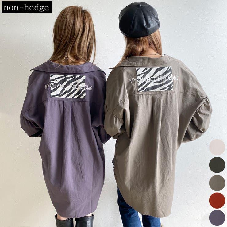 バックゼブラツイルビッグシャツ レディース ファッション | non-hedge  | 詳細画像1