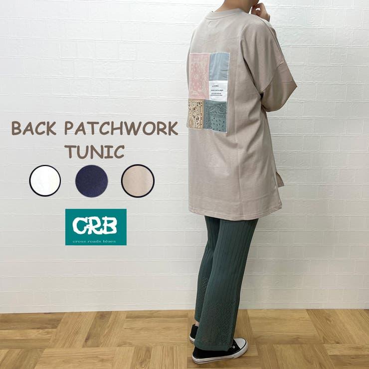 バックパッチワークチュニック レディース ファッション | non-hedge  | 詳細画像1