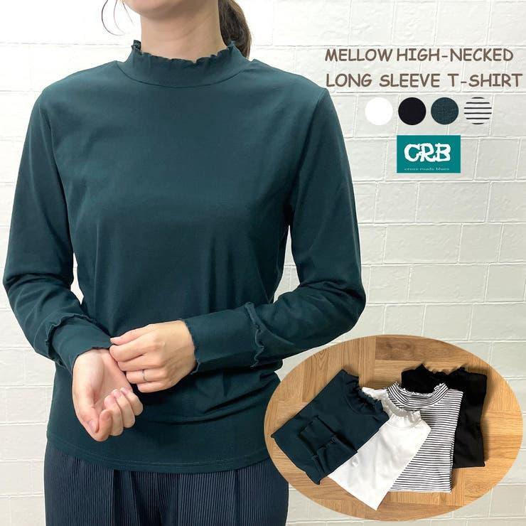 メローハイネックロンT レディース ファッション | non-hedge  | 詳細画像1