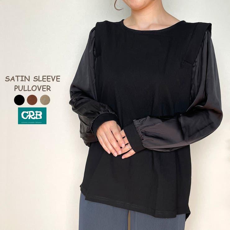 袖サテンプルオーバー レディース ファッション | non-hedge  | 詳細画像1