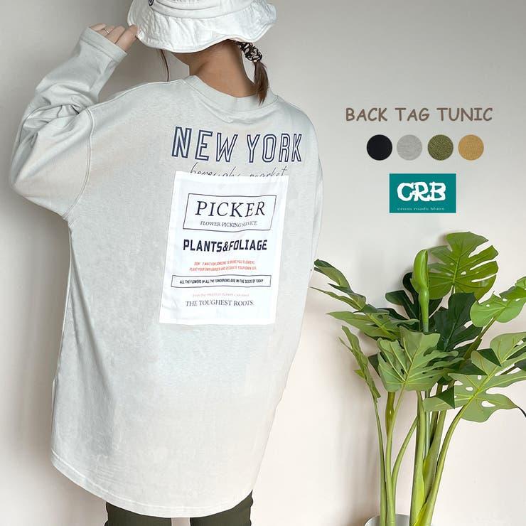 バックタグチュニック レディース ファッション | non-hedge  | 詳細画像1