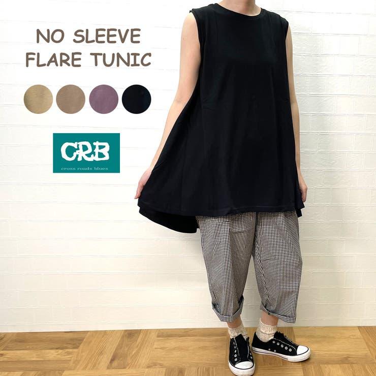 ノースリーブフレアチュニック レディース ファッション | non-hedge  | 詳細画像1