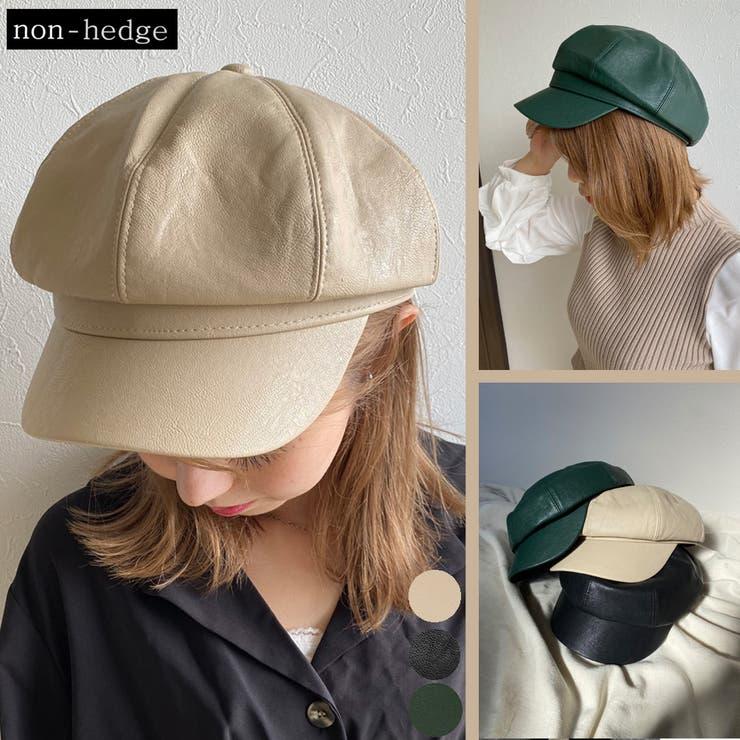 フェイクレザーキャスケット レディース ファッション | non-hedge  | 詳細画像1