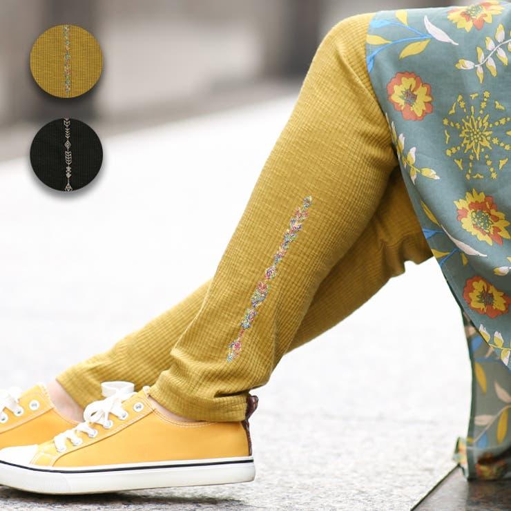 アロー刺繍レギンス kwjbb084 チチカカ | チチカカ | 詳細画像1