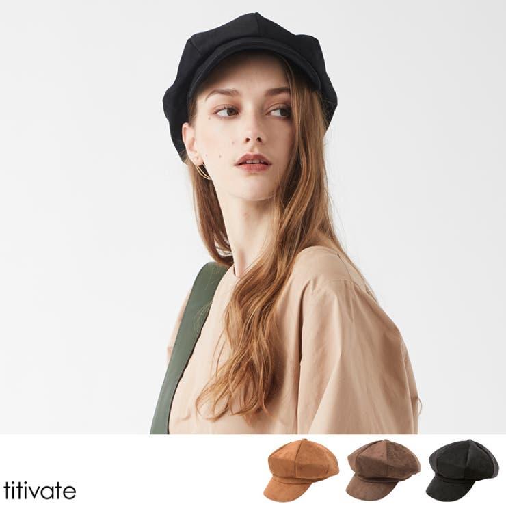 スウェード風の素材が柔らかい雰囲気のキャスケット/レディース/小物/帽子/キャスケット/スウェード/ウール/マリンキャップ/ワークキャップ/フェイクスウェードキャスケット