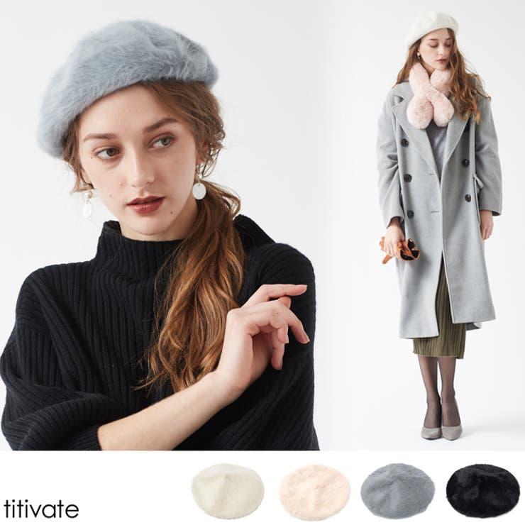 アンゴラ混のふわふわのボリューム感が可愛い今年トレンドのベレー帽/アクセントにぴった/帽子/アクセサリー/小物/無地/レディース/アンゴラ混ベレー帽