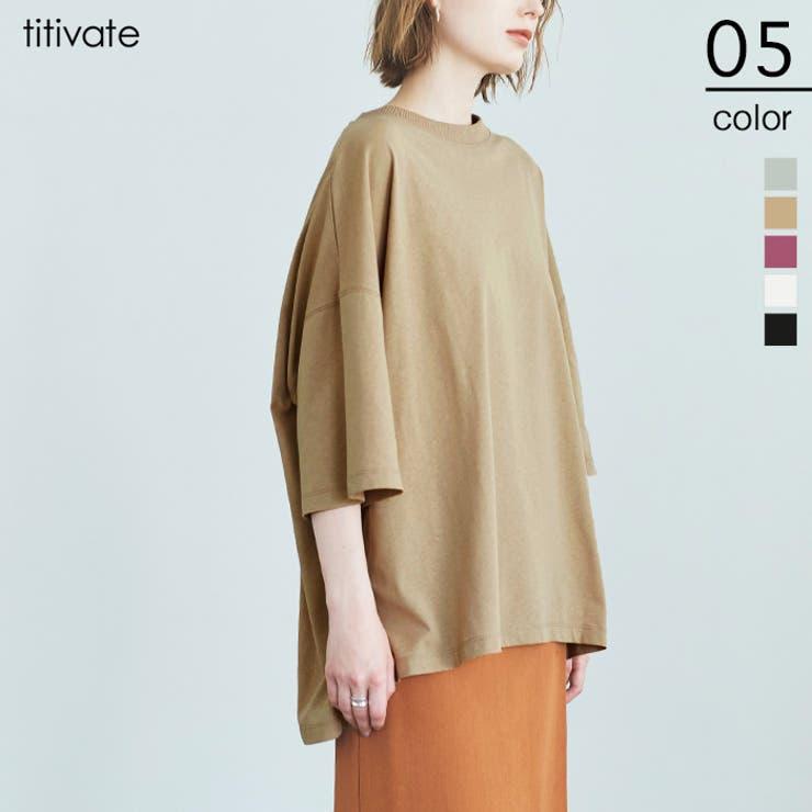 titivateのトップス/Tシャツ | 詳細画像