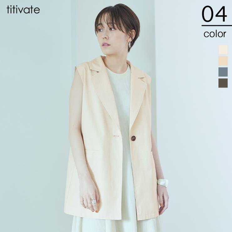 titivateのトップス/ベスト・ジレ   詳細画像
