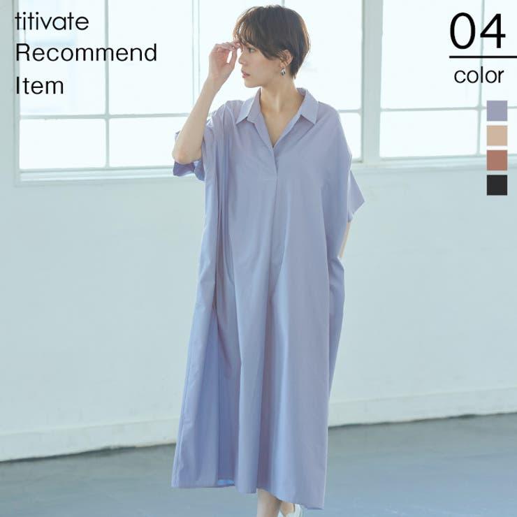 titivateのワンピース・ドレス/ワンピース   詳細画像