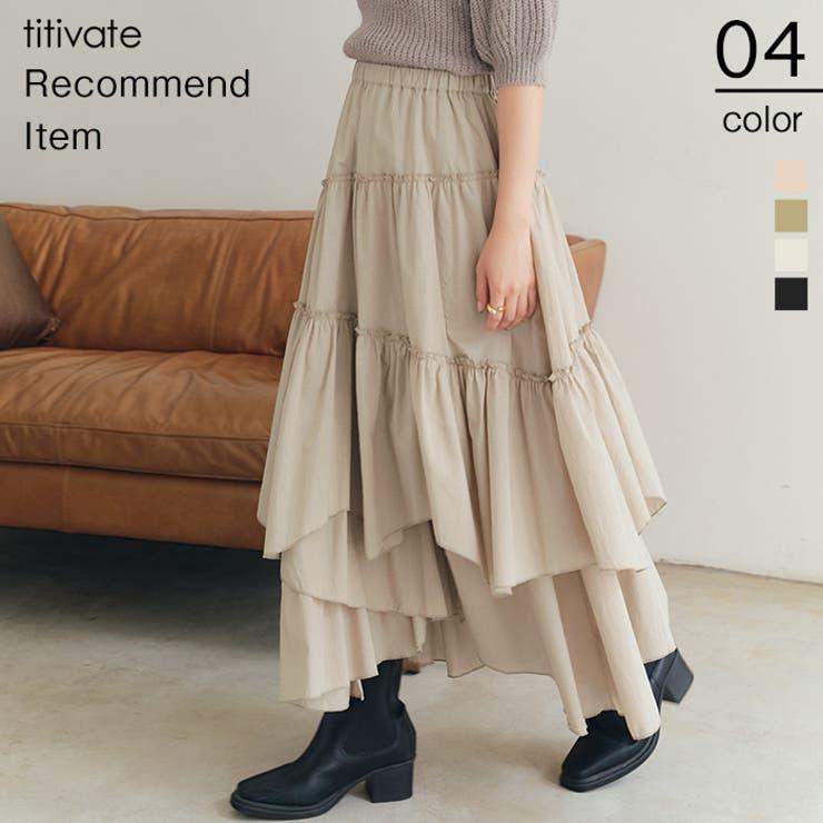 ランダムティアードスカート 贅沢なボリューム感が可愛い ボトムス   titivate   詳細画像1