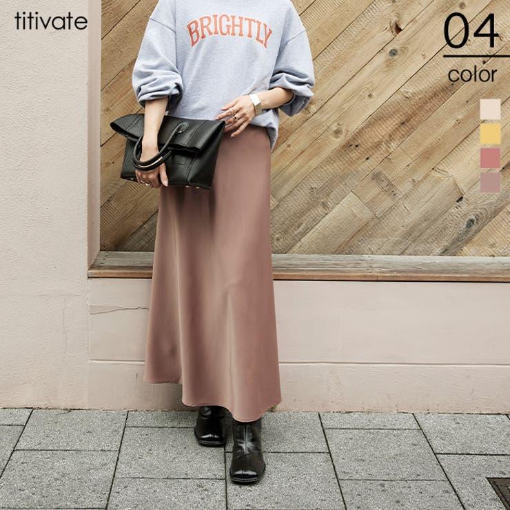 セミフレアサテンスカート 雰囲気のあるスタイリングが ボトムス   titivate   詳細画像1
