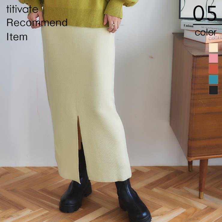 スリットタイトニットスカート 細見え効果の期待できるIラインシルエット ボトムス | titivate | 詳細画像1