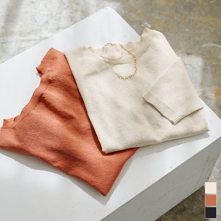 titivateのトップス/ニット・セーター | 詳細画像