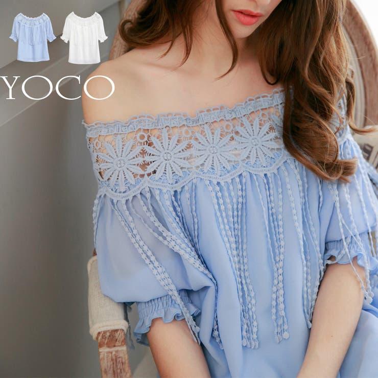 【YOCO】織り柄フリンジオフショルダーシフォントップス-5020861