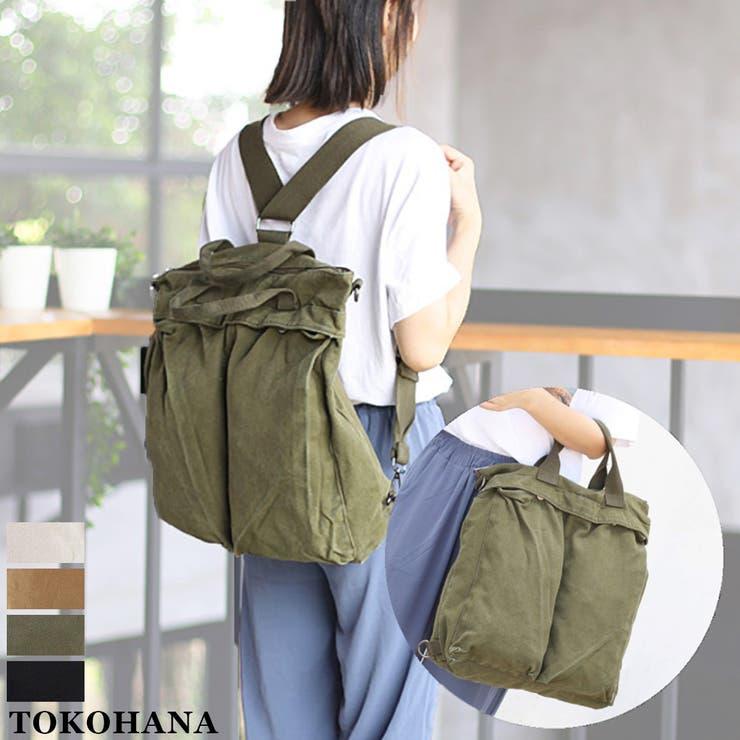 TOKOHANAのバッグ・鞄/リュック・バックパック   詳細画像