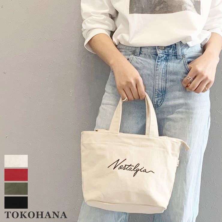 TOKOHANAのバッグ・鞄/トートバッグ   詳細画像
