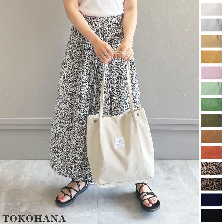 TOKOHANAのバッグ・鞄/トートバッグ | 詳細画像