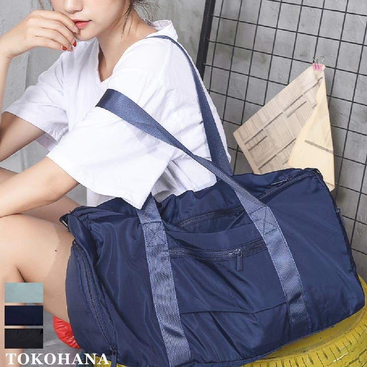 TOKOHANAのバッグ・鞄/ボストンバッグ   詳細画像