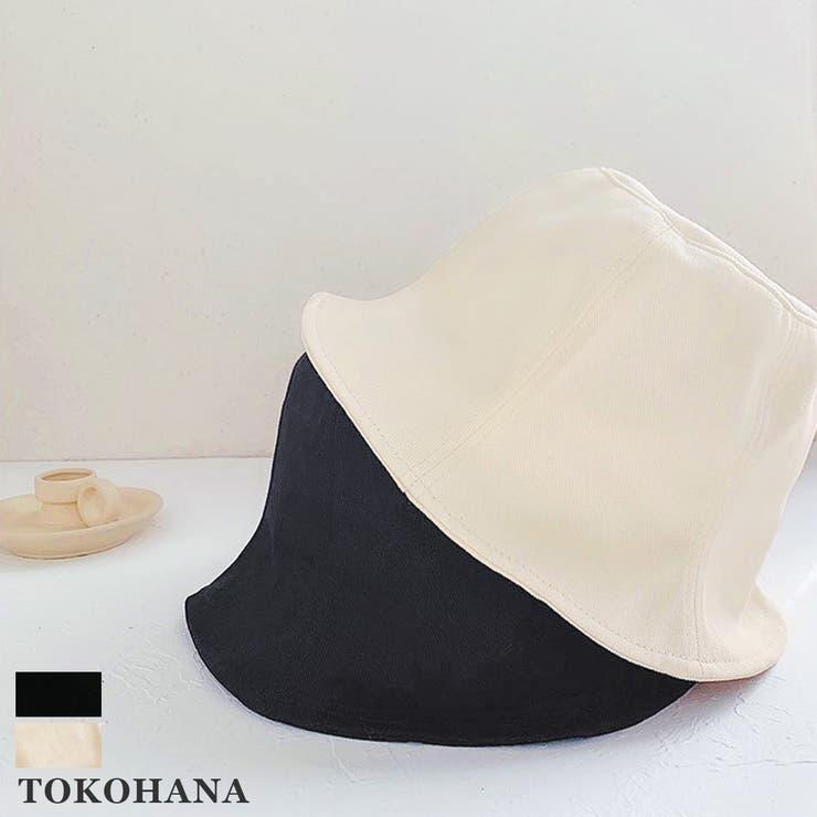 バケット帽 レディース 帽子 |  TOKOHANA | 詳細画像1