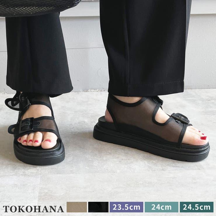厚底シアーサンダル レディース 春夏 |  TOKOHANA | 詳細画像1