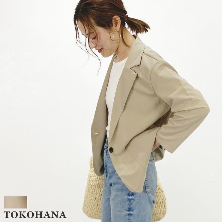 TOKOHANAのアウター(コート・ジャケットなど)/テーラードジャケット   詳細画像
