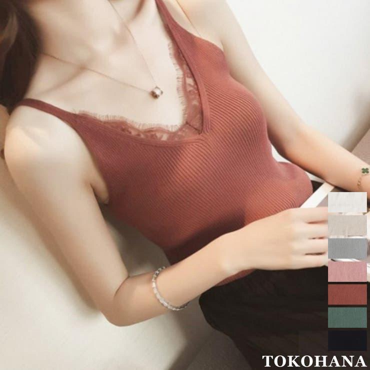 TOKOHANAのトップス/キャミソール | 詳細画像