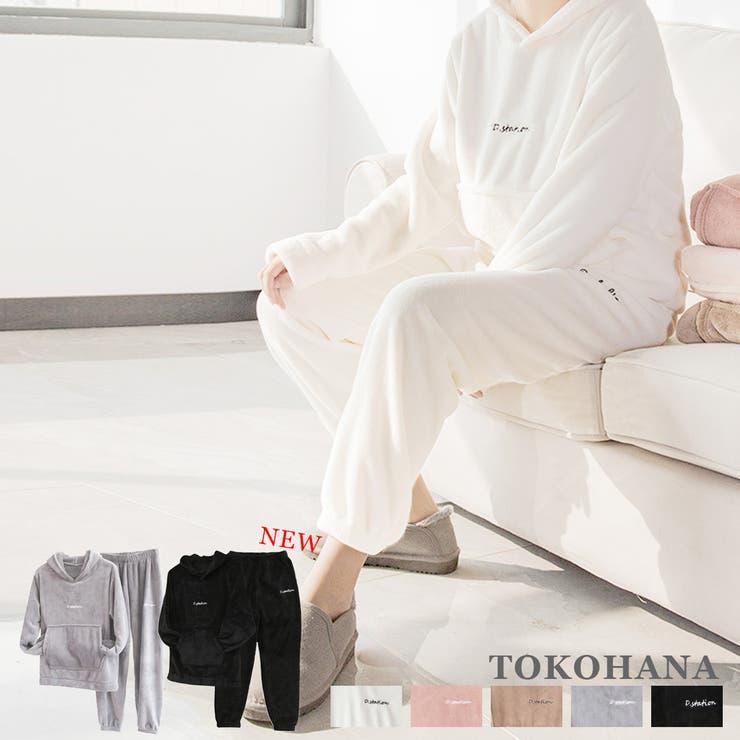 TOKOHANAのルームウェア・パジャマ/部屋着   詳細画像