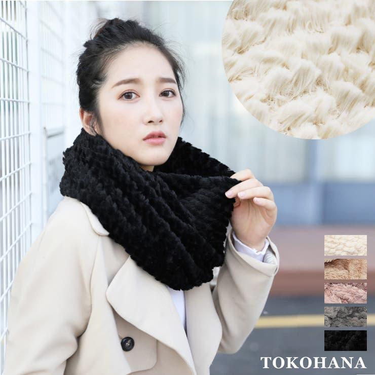 フェイクファーボリュームスヌード レディース ファッション雑貨 |  TOKOHANA | 詳細画像1