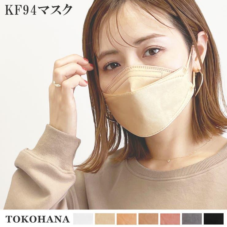 KF94マスク 10枚入り マスク    TOKOHANA   詳細画像1