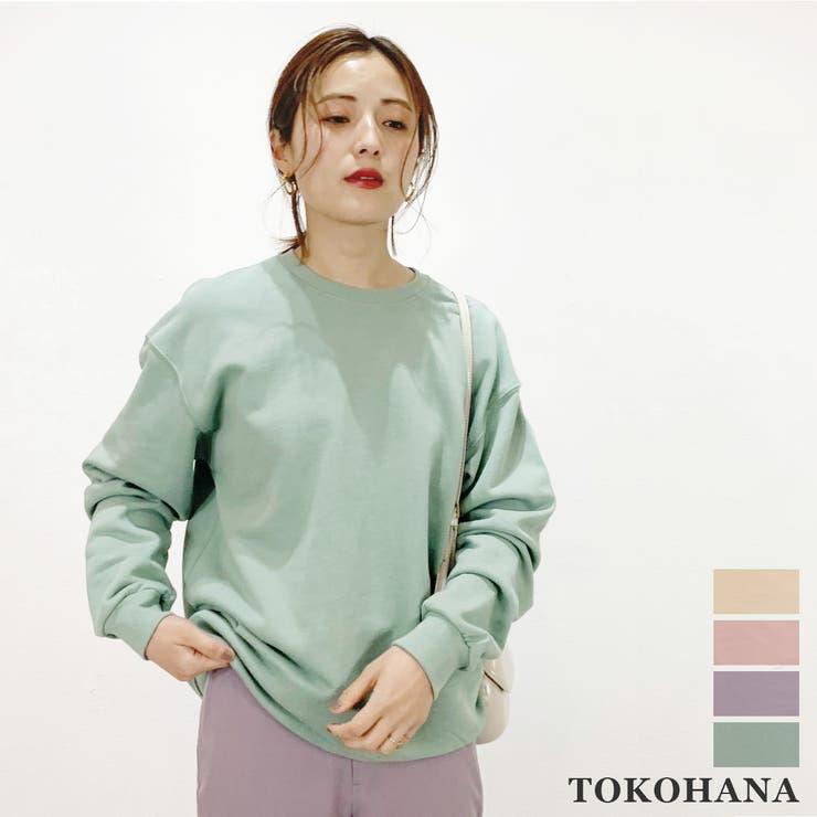 TOKOHANAのトップス/トレーナー | 詳細画像