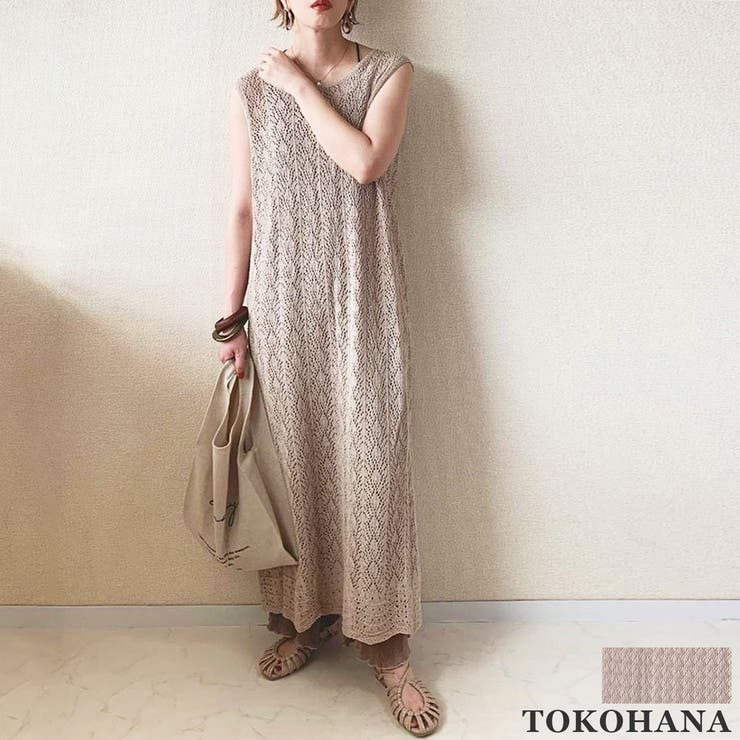 TOKOHANAのワンピース・ドレス/ニットワンピース | 詳細画像