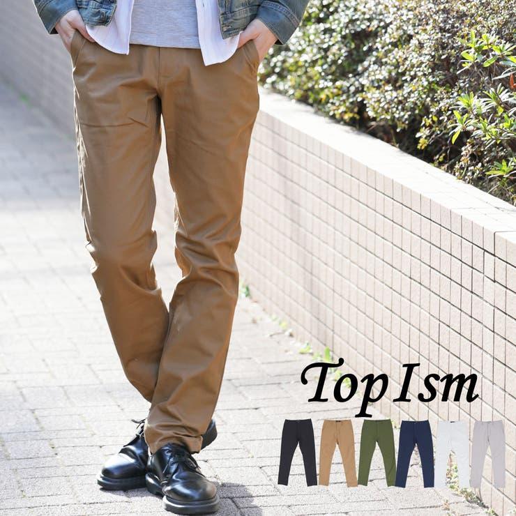 春 新作 チノパン | TopIsm | 詳細画像1
